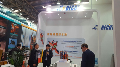 China Coal & Mining Expo (CCME 2017) is helding in Beijing