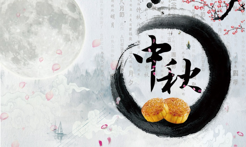 Holiday announcement for the Mid-Autumn Festival & National Day of 2019